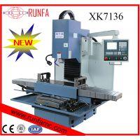 XK7136数控铣床厂家直接供应 XK7136数控铣床价格