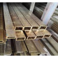 供应环保H62黄铜方管 直角黄铜方管 50*50*1.5mm