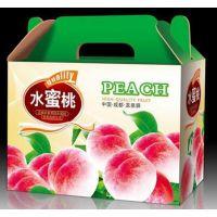 人靠衣装 礼靠盒装15638212223郑州专业高强瓦楞纸箱出货