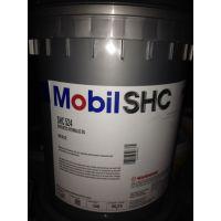 特卖美浮SHC低温合成液压油 MOBIL SHC 522 524 525 526 527免邮