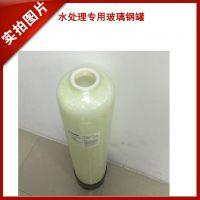 开能华宇直径200mm*H890-835玻璃钢过滤罐 0.5吨井水除铁锰过滤器