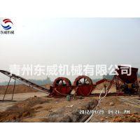 定做青海轮式洗沙机/格尔木洗沙机械厂家/【东威机械】水洗沙设备专业制造