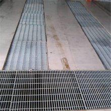 楼梯踏步板厂家直销 排水沟盖板 北京镀锌钢格板