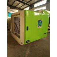 专业生产低空油烟净化器、UV光解除味器、除烟除味器 厂家直销