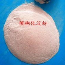 预糊化淀粉是821腻子粉的重要环保原料
