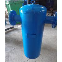 DN-250蒸汽汽水分离器,供应气水分离器,空气气水分离器