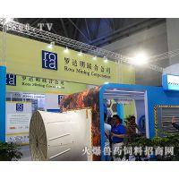 2018中国(武汉)饲料加工展览会武汉国际饲料工业博览会