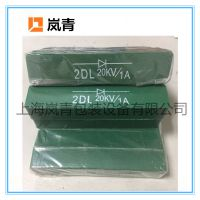 高频机二极管2DL 1A/2A 整流器 高频整流器二极管组装