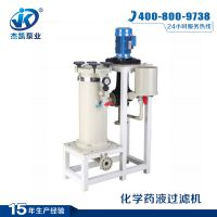 东莞铬酸磁力泵五金电镀专用磁力驱动泵