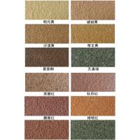 渭南真石漆厂家那么多,真石漆价格到底应该选择一平方多少钱
