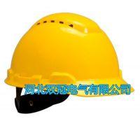 双冠牌安全帽 工地施工头部防砸帽 ABS材质 厂家定做