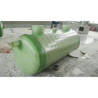 污水处理 玻璃钢化粪池 玻璃钢化粪池批发 玻璃钢化粪池价格