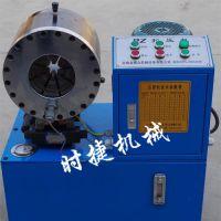 时捷SJ 压管机 RZ-32型压管机 优质压管机 新型压管机 厂家直销
