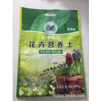 供应庄浪县花卉肥料/营养土包装袋,金霖塑料包装制品厂