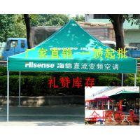 泸西/绿春广告折叠帐篷伞印字一顶要多少钱红河展览四脚遮阳大伞订做广告图