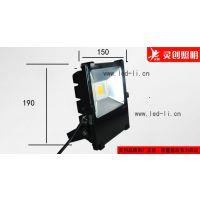 江西赣州知名品牌LED泛光灯正品保障 性能稳定户外亮化