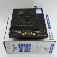 DF-A2多功能电磁炉价格微晶面板 工厂直销马帮电磁炉