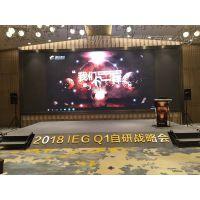 深圳周边专业舞台搭建租赁一站式服务