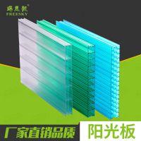 厂家直销瑞思凯中空双层PC透明阳光板 2.1M*6M 顶棚采光塑料瓦拜耳原料