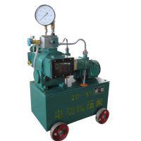 试压泵的日常维护注意事项 试压泵密封件更换方法 陈