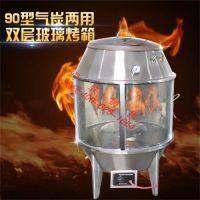 赤水型液化气果木炭两用烤鸭炉 90型液化气果木炭两用烤鸭炉哪家比较好