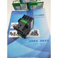 原装正品施耐德接触器LC1-E40F5N现货特价