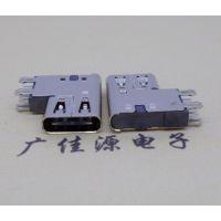 USB3.1母座 TYPE C3.1母座 6P侧插加高TYPE C3.1母座