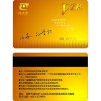 西安元盛会员卡制作超市PVC卡类全新料白料印刷厂