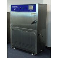 UV平板式紫外线加速老化试验箱 JMH/京明翰