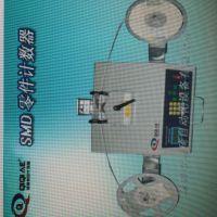【 琦琦自动化专业生产QQDL-180SMD零件计数器】