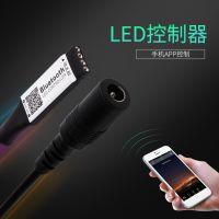 厂家直销智能蓝牙led灯带控制器 低压RGB迷你七彩led灯条控制器