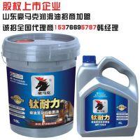 柴油发动机油_润滑油_豪马克润滑油(在线咨询)