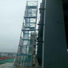 河北沧州安全通道爬梯衡水通达器材机械厂批发制造