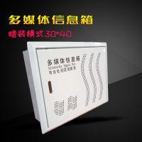 新款多媒体信息箱/空箱/电表箱/配电箱 400300 弱电箱 多媒体箱