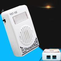 可定制电话机助响铃电话铃声放大器闪光电话振铃器一件代发