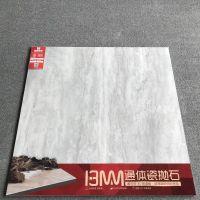 佛山陶瓷1.3MM通体瓷抛砖 超厚耐污耐磨耐刮
