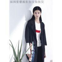 供应时尚靓丽品牌折扣女装尾货货源宽松修身多款可供