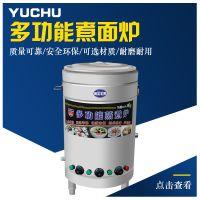 饭店面馆厨房炊事设备节能燃气煮面炉 商用电热蒸煮面机 煮面桶
