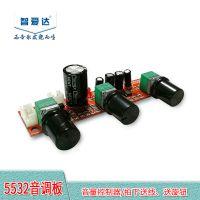 发烧前置重低音5532音调前级板lm1036成品音量控制器ad827运放板