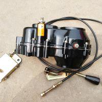 厂家直销 电动三轮分体变档差速包 优质电动汽车差速器