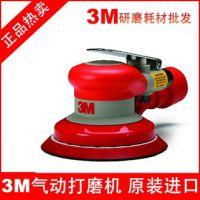 3M正品 原装进口5寸气动圆盘打磨机家具磨光机砂光机