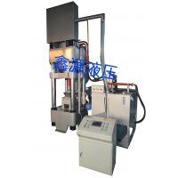 韶关市鑫源液压630T压块机标准液压设备技术参数L