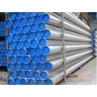 昆明钢材价格 衬塑管 钢塑复合管 DN65