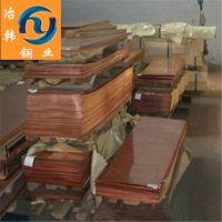 上海厂家供应耐蚀性强HMn55-3-1锰黃铜 锰黄铜板