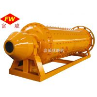 安徽900×1800选矿球磨机厂家直销-富威重工机械