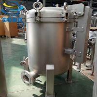 大流量垂直开盖多袋式过滤器 不锈钢袋式过滤器 液体 奕卿科技