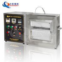 中诺仪器供应ZY6017C汽车内饰材料燃烧试验机