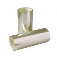 AG防爆膜、触摸屏外防爆pet薄膜