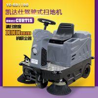 常州驾驶扫地机 凯达仕双刷清扫车SD1100