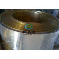 工业黄铜带_C2200黄铜的产地